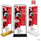 門型展架易拉寶海報製作展架立式落地式廣告牌展示牌海報架【80*180】