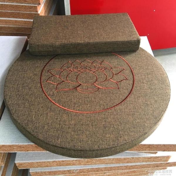 佛坐墊 佛教用品拜墊蒲團現代中式高級椰絲繡花圓形禪修打坐墊跪墊拜凳 1995生活雜貨