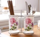 筷架 陶瓷筷子筒瀝水家用筷子桶筷子盒韓式收納置物架筷籠筷筒筷子籠 卡菲婭