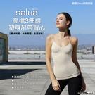 Seoul house- salua義大利美體塑身吊帶背心