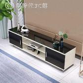 鋼化玻璃電視櫃現代簡約茶幾電視機櫃組合客廳小戶型迷你地櫃YYS