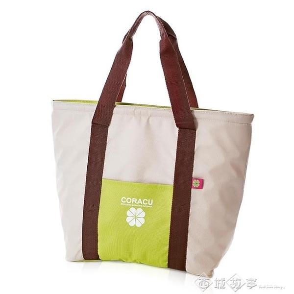 保冷袋 日本手提保溫袋便當包帶午餐購物保熱冷時尚加厚環保袋大號野餐包 璐璐