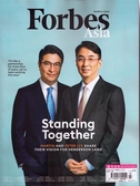 Forbes Asia 富比士 3月號/2020