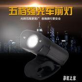 自行車燈 自行車前燈夜騎山地公路車燈充電USB強光騎行前燈單車頭燈LB7023【彩虹之家】