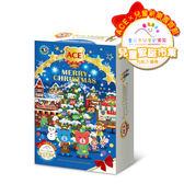 ACE 2019 聖誕巡禮月曆禮盒 軟糖禮盒 根特聖誕市集 (內附兒童聖誕市集入場券) 專品藥局 【2014027】