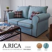 沙發 雙人 布沙發 /ARICA 艾芮卡美式鄉村風雙人沙發 / H&D 東稻家居