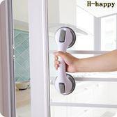 廁所扶手 吸盤 浴室洗澡扶手 免打孔 衛生間 玻璃門把手 安全拉手