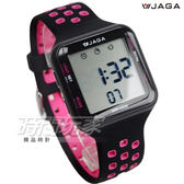 JAGA 捷卡 休閒多功能超大液晶運動電子錶 游泳用 女錶 男錶 學生錶 M1179C-AG(黑粉)【時間玩家】