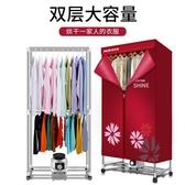 家用幹衣機烘幹機批發烘衣機靜音省電小型暖風幹機烘幹衣柜