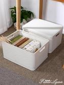 可摺疊裝書收納箱塑料特大號書箱有蓋學生宿舍收納盒整理箱儲物箱HM 中秋節全館免運