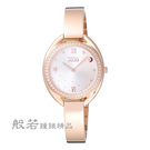 NATURALLY JOJO 披星戴月晶鑽腕錶-玫瑰金