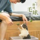 寵物玩具 貓咪棒棒糖貓薄荷棒棒糖貓咪玩具磨牙棒潔齒逗貓棒木天蓼貓咪用品