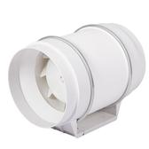 圓形管道風機4 6 8 10寸抽風機強力靜音廚房換氣扇排油煙排氣扇