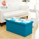 多功能收納凳 皮革沙發凳折疊換鞋凳 大長...