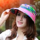 帽子女春夏新款韓版女士帽子遮陽帽可折疊空頂帽太陽帽防曬沙灘帽
