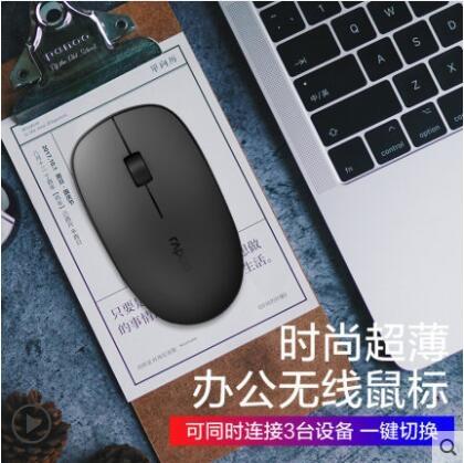 雷柏M200G藍芽滑鼠無線辦公遊戲筆記本電腦超薄MACBOOK蘋果