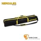 【麥克風架/音箱架收納袋】 【HERCULES MSB001】【柔軟肩墊提供舒適攜帶】  【可擴展容量設計】