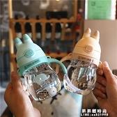韓版可愛創意兒童吸管杯男女寶寶飲水杯帶手柄便攜塑料杯防嗆防漏【果果新品】