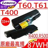 LENOVO 電池(原廠九芯)-聯想 T60 T61,T400,R61,R61I, 42T5228,42T5227,41U3196,41U3197,41U3198