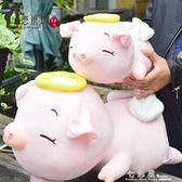 可愛卡通天使豬抱枕小豬公仔布娃娃豬豬玩偶毛絨玩具趴趴豬禮物女 檸檬衣舍