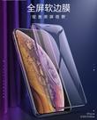 浩酷 G2 iPhone11鋼化膜適用蘋果11Pro Max全屏3D前膜保護膜X/XS