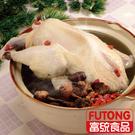 【富統食品】巴西蘑菇燉雞2.5kg(約4人份)