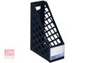 [ABEL] A4一體成型雜誌盒(黑)