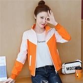 棒球服 長袖夾克衫上衣外套女ins潮2021年新款春秋裝流行韓版寬鬆棒球服 童趣屋  新品