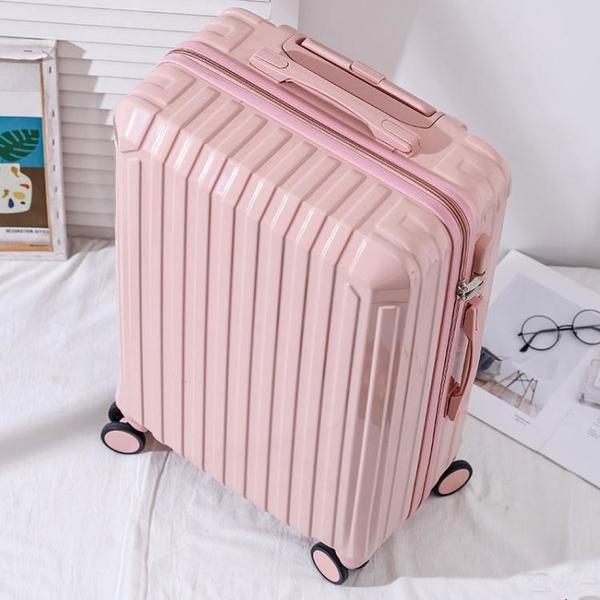 行李箱男士拉桿箱旅行箱密碼皮箱子萬向輪學生24寸