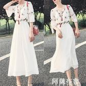 短袖洋裝 連衣裙雪紡連衣裙女夏季裝新款氣質顯瘦溫柔超仙女收腰長裙子冷淡風 阿薩布魯