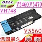 DELL V5460 電池(原廠)-戴爾 V5460,5460D,5460R,V5460D,V5460R ,5470,5470D,5470R,VH748,V5480D,14-5480