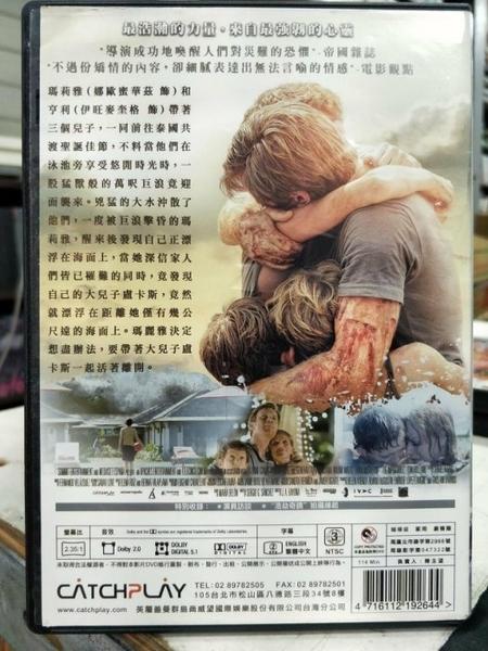 挖寶二手片-Y62-003-正版DVD-電影【浩劫奇蹟】-伊旺麥奎格 娜歐蜜華茲 瑪塔圖拉 湯姆荷蘭