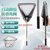 抄網可折疊伸縮三角一體不銹鋼實心折疊撈魚釣魚網兜套裝抄網桿【西語99】