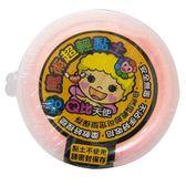 Q比魔術超輕黏土20g/盒-淺粉紅【愛買】
