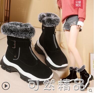 雪地靴女加絨冬季新款防水防滑女靴厚底短靴百搭東北保暖棉靴 聖誕節全館免運