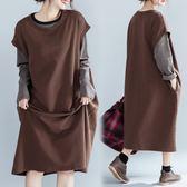 撞色兩件套洋裝連身裙 秋冬新款文藝顯瘦胖mm條紋磨毛打底中長裙慵懶風 618降價