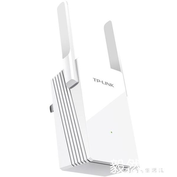 TP-LINK家用WiFi增強器無線信號放大器 加強路由網路接收 擴展中繼器wf高速穿牆 【快速】