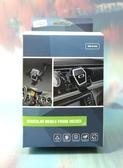 二合一手機架【53130070】手機架 汽車手機架 導航支架《八八八e網購