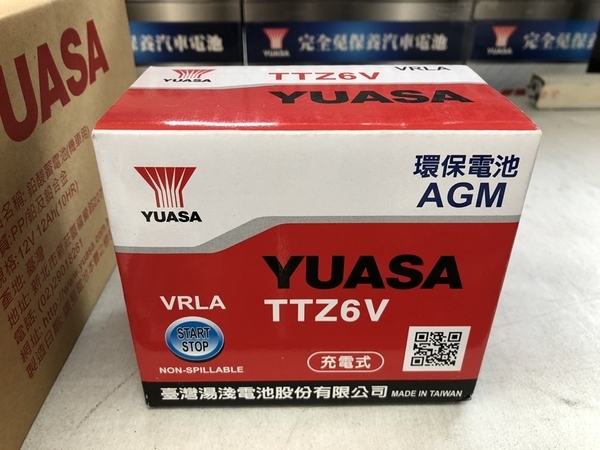 YUASA 湯淺電池 TTZ6V 機車電瓶/電池 全館免運費『電力中心-Yahoo!館』