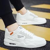 男鞋秋季潮鞋2020新款鞋子男板鞋男韓版潮流小白鞋男士運動休閒鞋