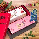 【DJULIS德朱利斯】台東紅藜養生禮盒2種口味*2盒