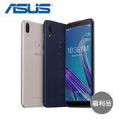 *福利品*【ASUS】ZenFone Max Pro ZB602KL (6G/64G) 智慧手機