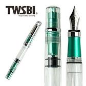 台灣 三文堂鋼筆 TWSBI 鑽石 580AL 陽極翡翠綠 Stub 1.1
