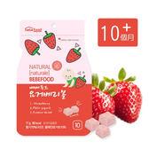 韓國 BEBEFOOD 寶寶福德 草莓優格豆逗餅 0275 好娃娃