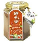 【全養知】果莓藜麥美味酵素醬 (280g/罐)