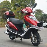 機車  摩托車助力125cc機  igo 全館免運