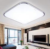 歐普照明LED吸頂燈長方形智慧遙控客廳燈臥室燈房間燈辦公室燈具 英雄聯盟