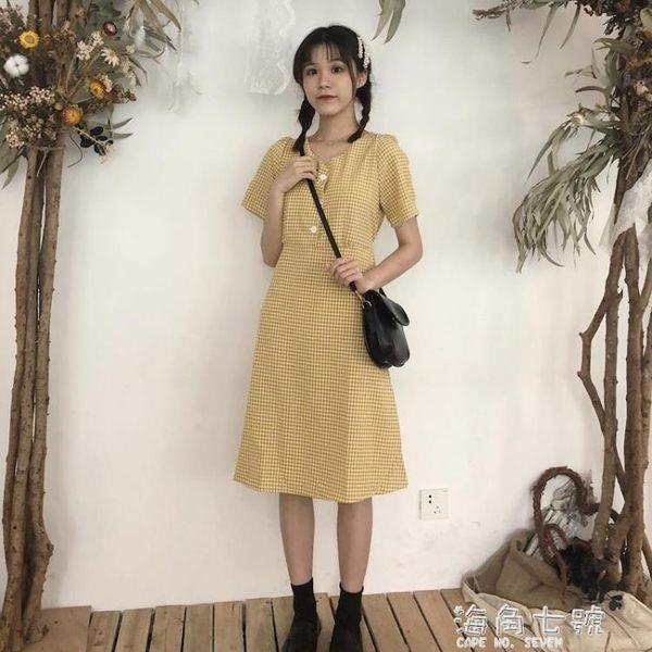 韓版黃色格子裙小個子洋裝夏小清新女學生款a字裙子森系 海角七號