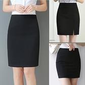 窄裙 開叉中長款一步裙工作裙黑色職業裙子口袋西裝半身裙高腰包臀裙女 霓裳細軟