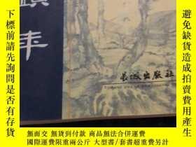 二手書博民逛書店罕見翰墨頤年(徐魁善書法選粹Y426911 徐魁善 長城出版社